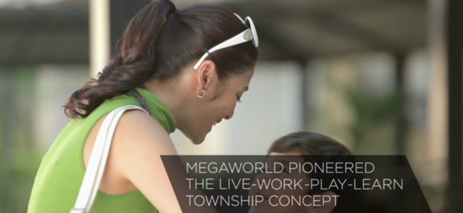 Megaworld AVP